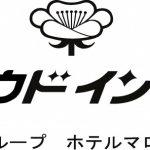 【ホテル】マロウドイン熊谷