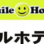 【ホテル】スマイルホテル熊谷