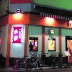 中華飯店 李家